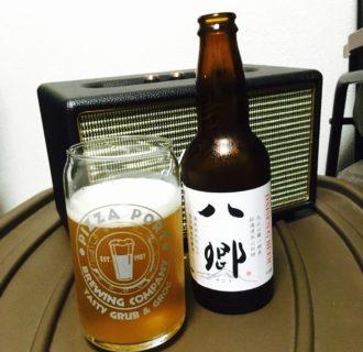 STROLL GARAGE ストロールガレージ クラフトビールブログ