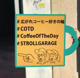 ストロールガレージ 東京カフェ コーヒー巡り コーヒー豆のネックレス