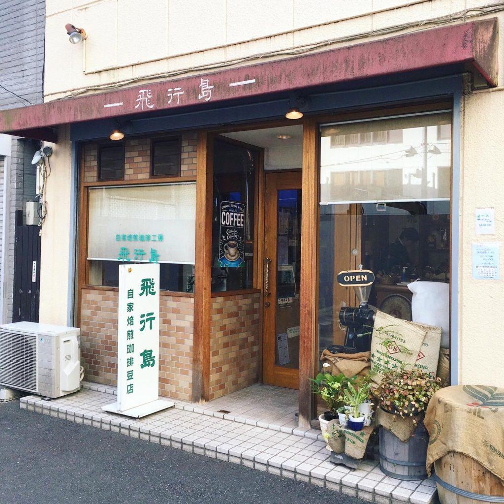 ストロールガレージ 東京カフェ 調布カフェ 自家焙煎 コーヒー好き