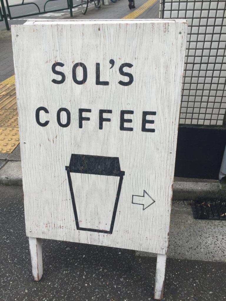 ストロールガレージ 東京カフェ 蔵前カフェ コーヒー好き