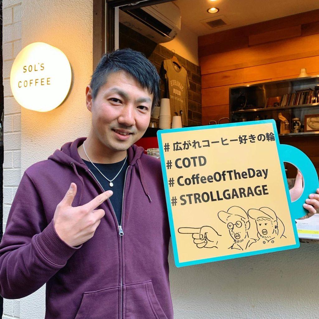 ストロールガレージ 東京カフェ 蔵前カフェ カフェ巡り