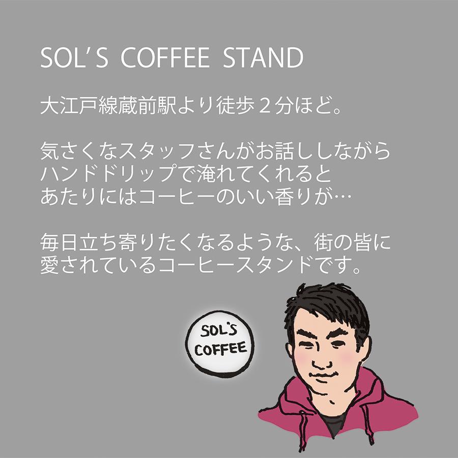 ストロールガレージ 東京カフェ 蔵前カフェ コーヒー豆ネックレス ガレージビーンズジュエリー