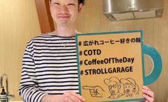 ストロールガレージ 東京カフェ 調布カフェ