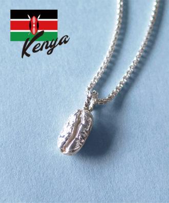 ストロールガレージ コーヒー豆ネックレス シルバー925 ガレージビーンズ 珈琲豆アクセサリー ケニア