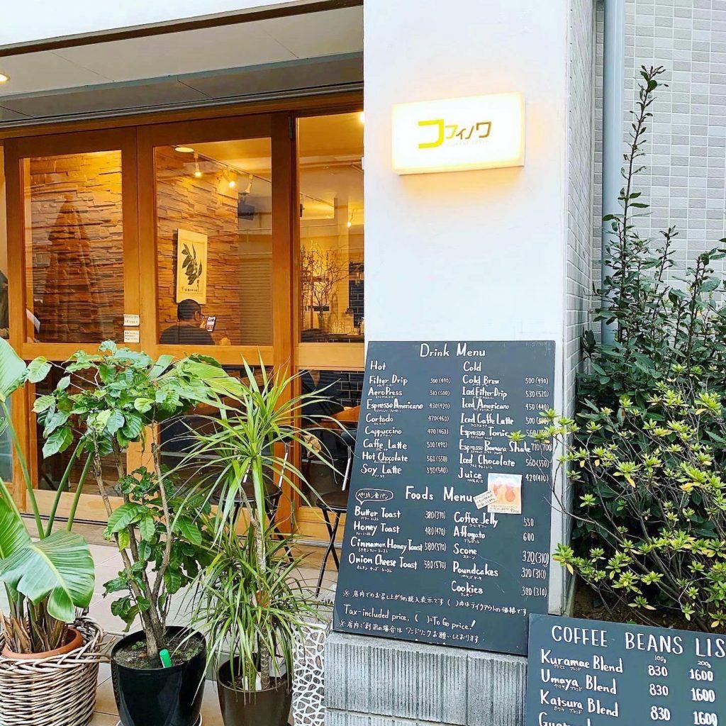 ストロールガレージ 広がれコーヒー好きの輪 蔵前カフェ 東京カフェ あまおうサンド
