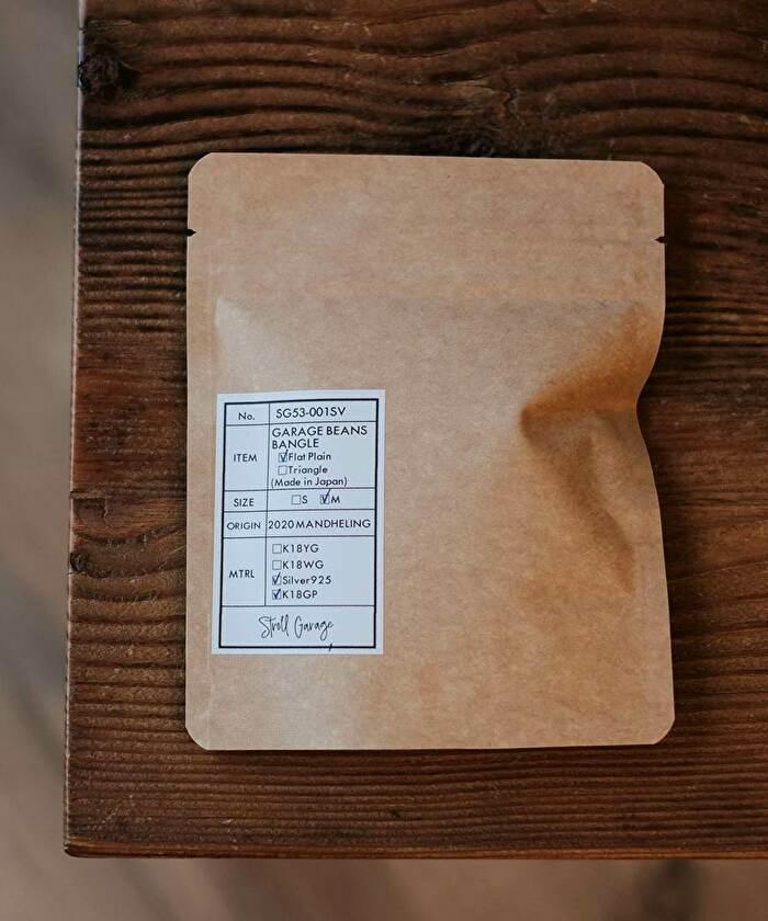 ストロールガレージ ガレージビーンズバングル 珈琲が好きな人へのプレゼント コーヒー豆のアクセサリー