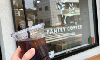 ストロールガレージ 調布 パントリーコーヒー 水出しアイスコーヒー