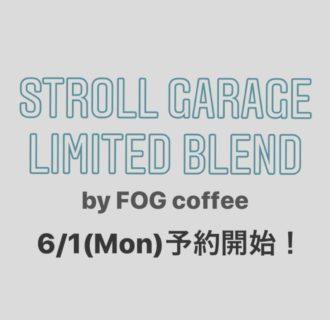 ストロールガレージ 秋田フォグコーヒー オリジナルブレンド