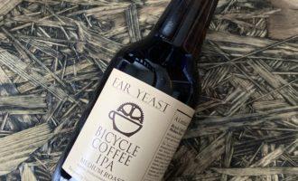 ストロールガレージ コーヒー好き クラフトビール好き バイシクルコーヒー