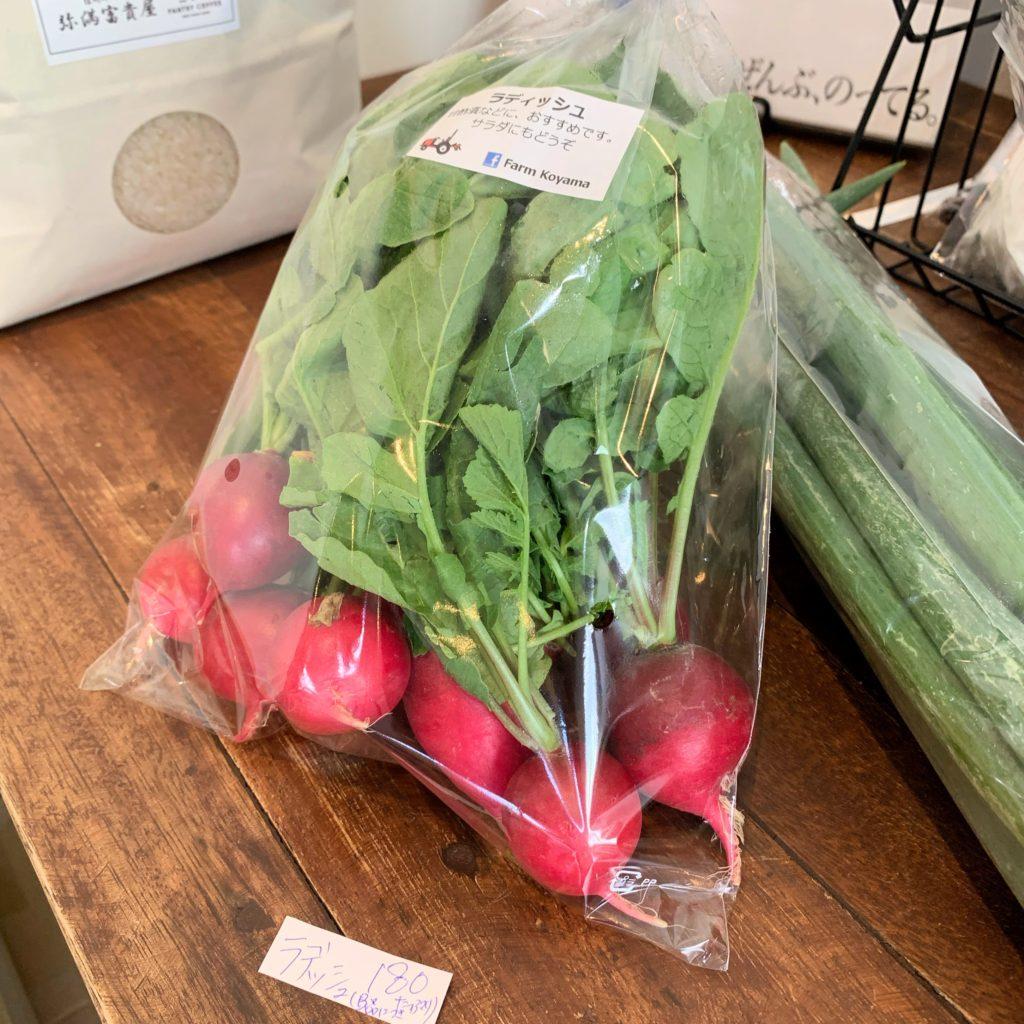 ストロールガレージ 東京カフェ パントリーコーヒー 野菜販売