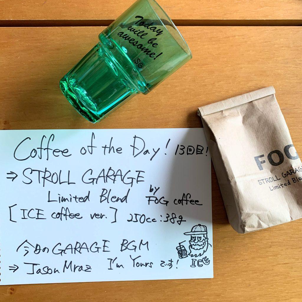 FOG coffee LIBBEY リビー ジブラルタル