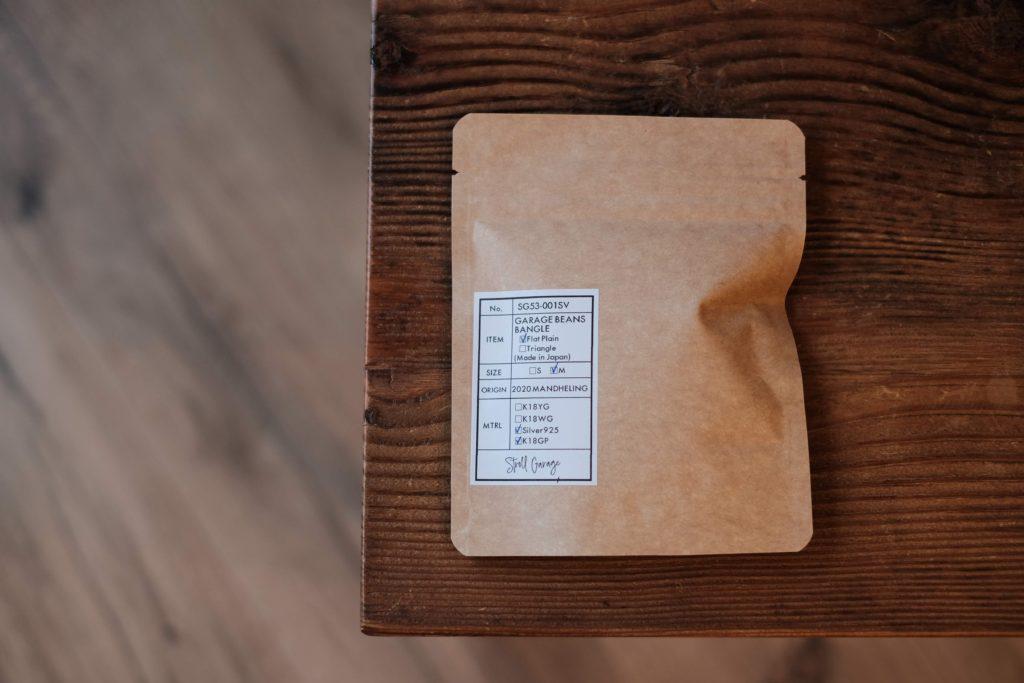 ストロールガレージ コーヒー豆のアクセサリー シルバー925