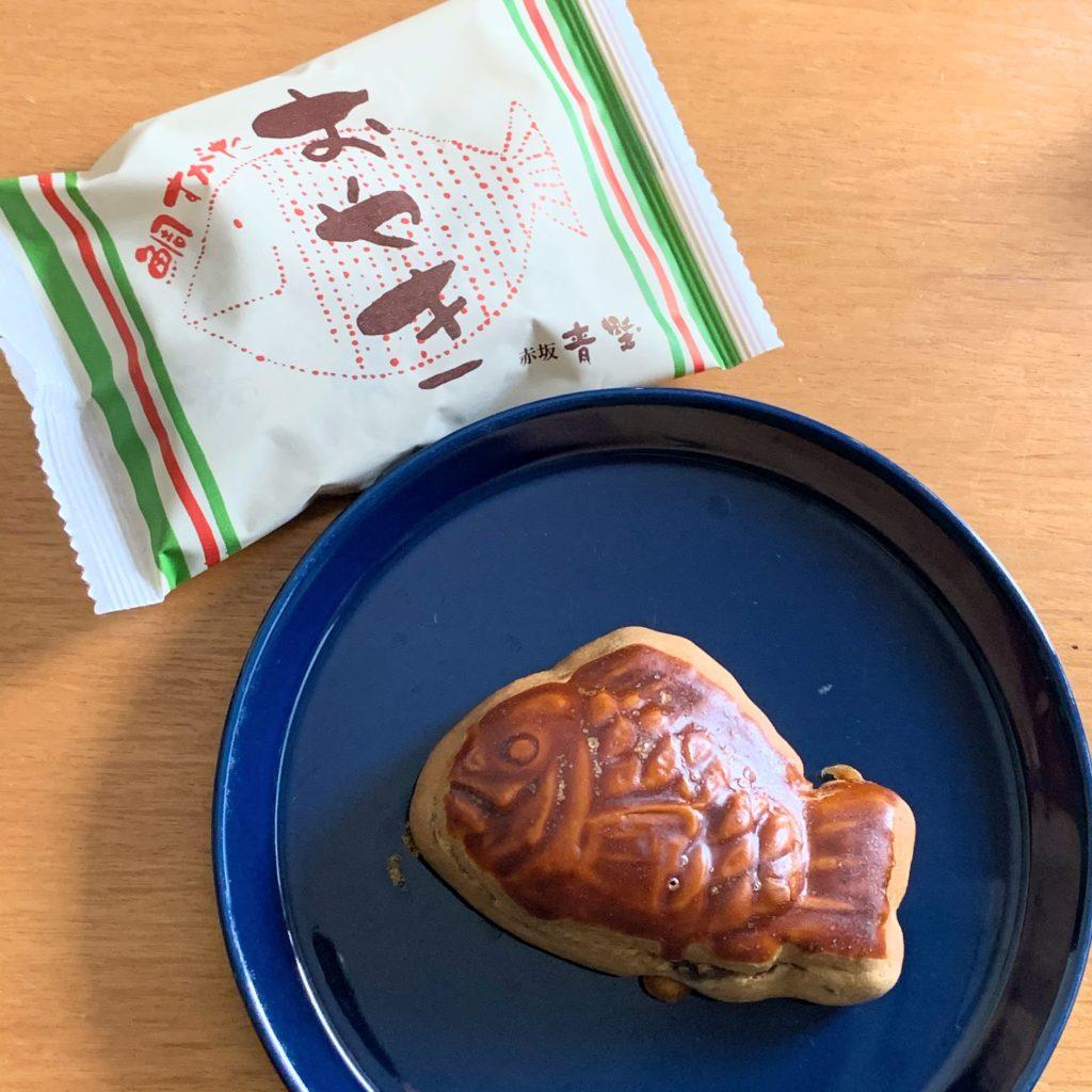赤坂青野 鯛焼き おやき