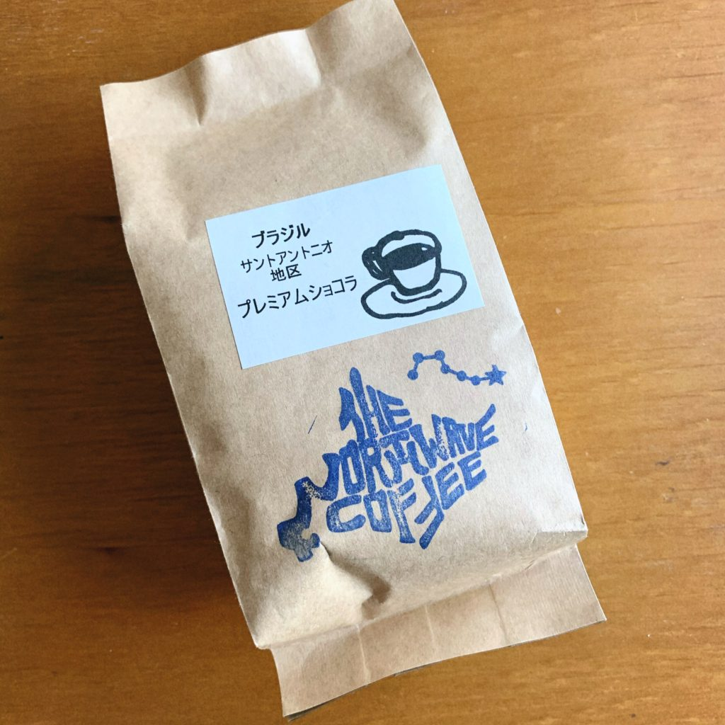 THE NORTHWAVE COFFEE 森下 ブラジル