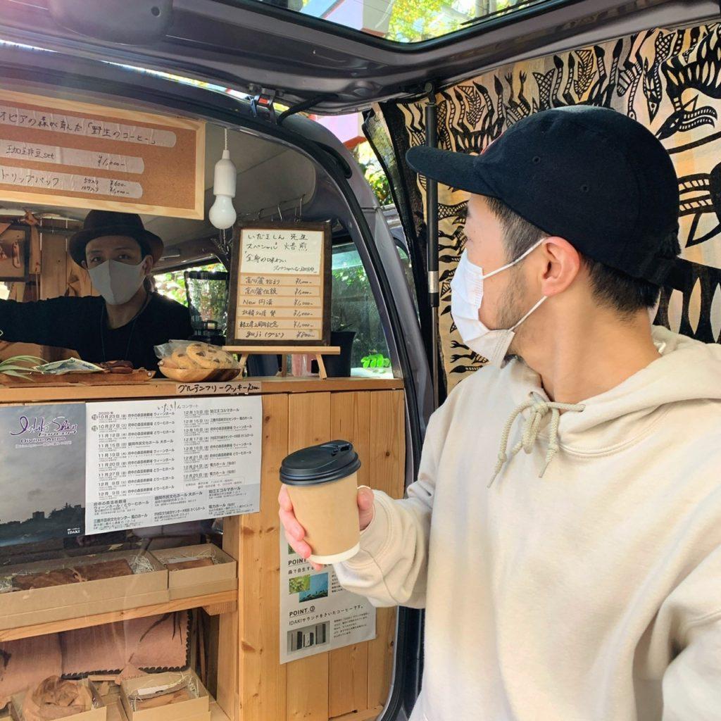 ストロールガレージ ポップアップ コーヒー好き プレゼント コーヒー豆のアクセサリ